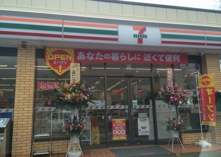 2014-03-21セブン
