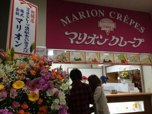 2014-04-20マリオンクレープ店頭