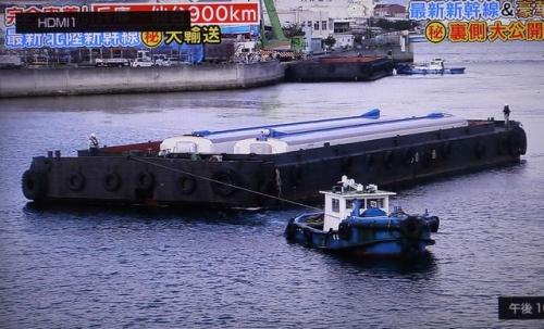 新幹線船で移動