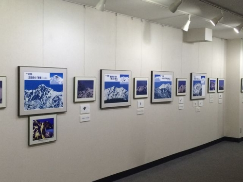 2014-05-25雪形写真展