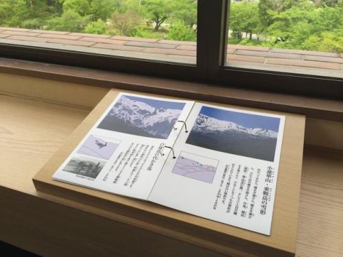 2014-05-25雪形展示