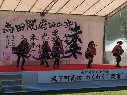 2014-07-05がんぎっ子