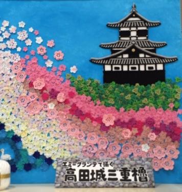 2014-07-07高田城
