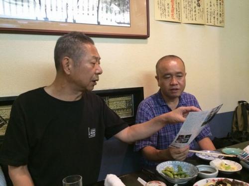 2014-08-15大塚、谷口