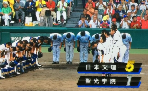 2014-08-22試合終了