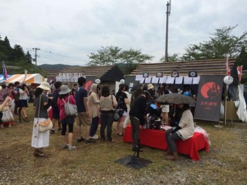 2014-08-24ステーキ丼の店