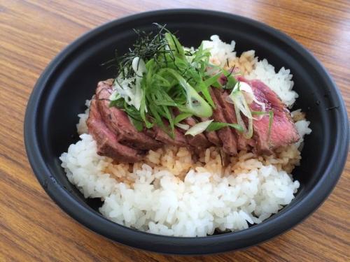 2014-08-24ステーキ丼