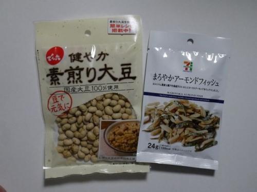 大豆とアーモンド