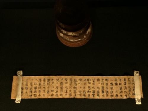 2014-09-18日本初の印刷物_百万塔陀羅尼原本