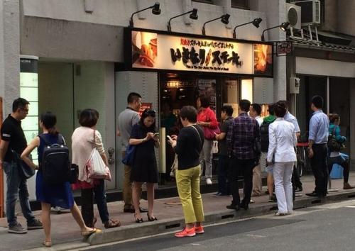 2014-09-18いきなりステーキ