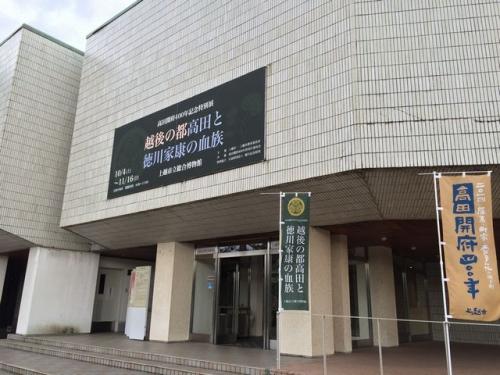 2014-10-17 総合博物館