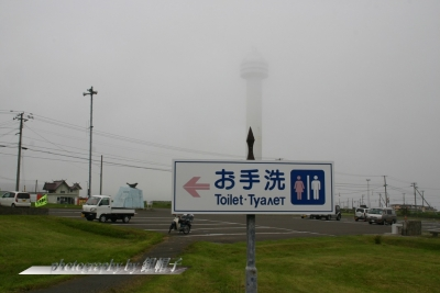 201207nosappu-toilet.jpg