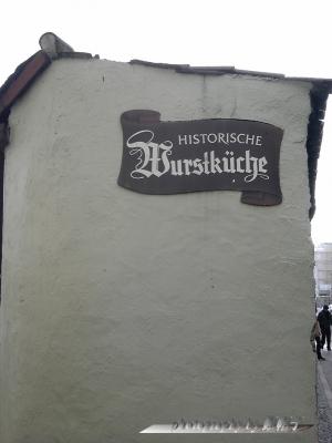 201302Regensburg-Wurstkuchl.jpg