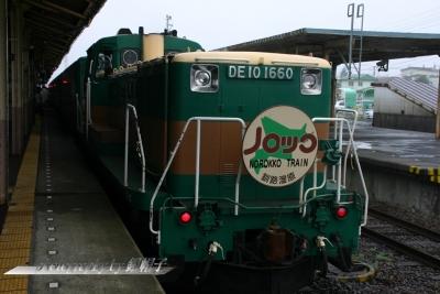 201207 le train de kushiro-norokko
