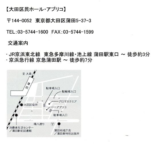 blog用 TAIKOの祭典2014会場の地図