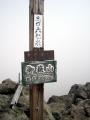 2御嶽山山頂の標柱