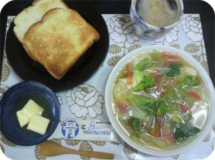 2-24蜂蜜トーストとワンタンスープ