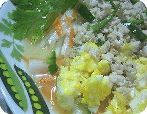 4-19 60円カレイと中華風サラダ4
