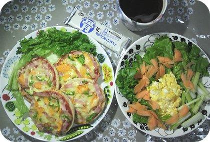 4-24ミニピザと野菜盛り