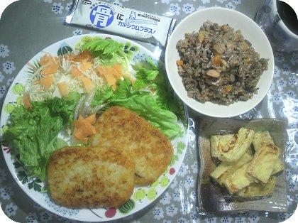 5-1シンプル朝ごはんおいも~混ぜご飯~