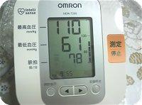 5-5あれの時には血圧が上がる