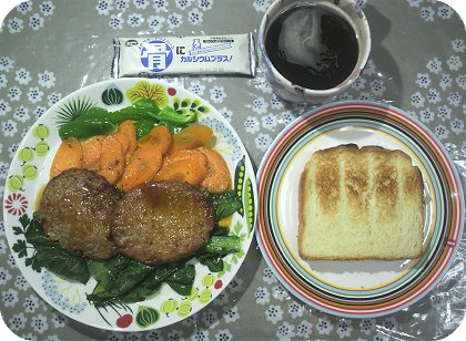 5-14半額ハンバーグパン