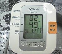 6-15 ご飯タバコあとの血圧