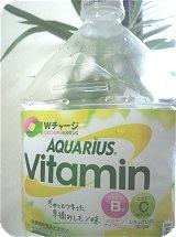 ビタミンウオーター