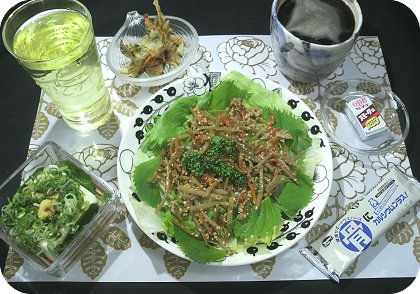 8-21大葉で包むと最高に美味しいきんぴらごぼうサラダ