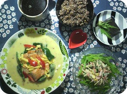9-27色々届く日夕飯鮭にゴボウサラダに雑穀ふりかけ