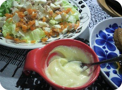 10-4おでんとシーチキン豆腐サラダ