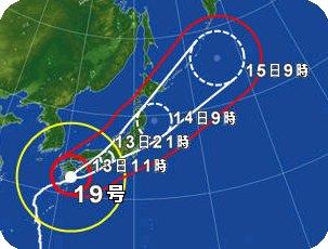 10-13台風19号2