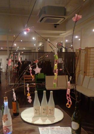 日本酒「桜日和」