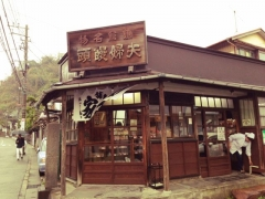 chikaramochi_20140330225930231.jpg