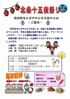 image-1_20140904193143083.jpg