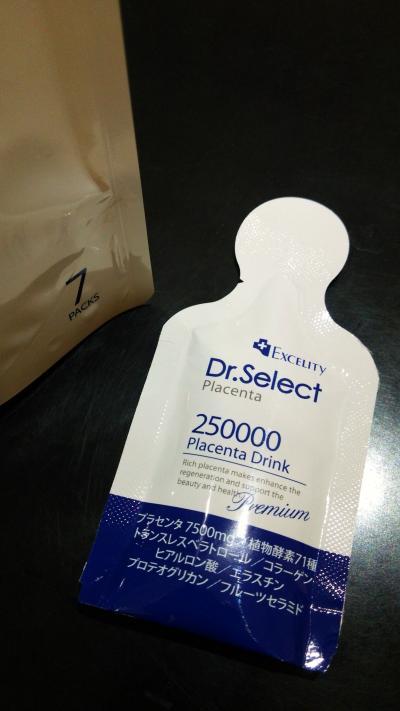DSC_0427_convert_20140922141241.jpg