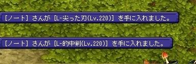 2014216f.jpg