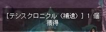 TWCI_2014_4_25_0_37_30.jpg