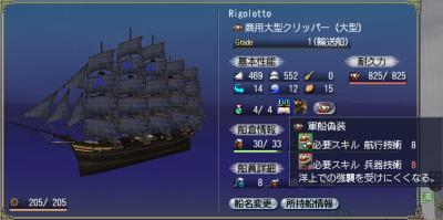 大航海-002