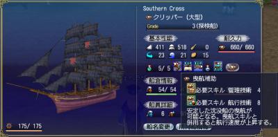 大航海-001