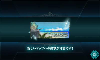 艦これ-415