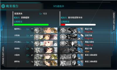 艦これ-416