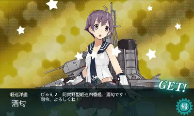 艦これ-417