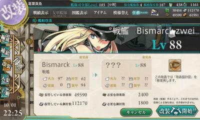 艦これ-423