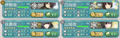艦これ-431