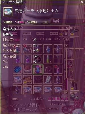 ss20140710_001036.jpg