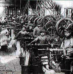 工場労働者