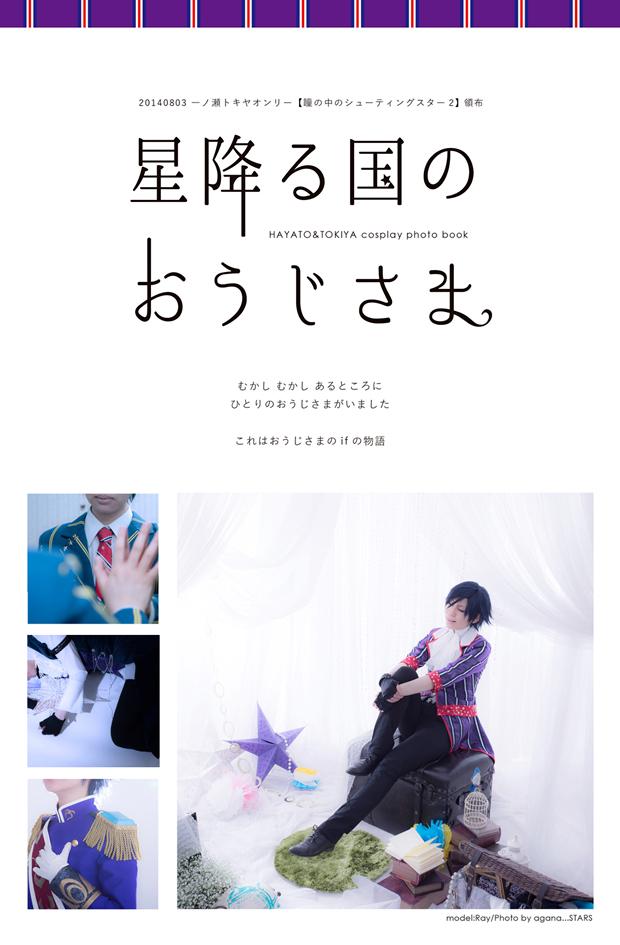 0803kokuchi.jpg
