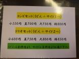 103_20140825200654a7f.jpg