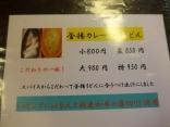 114_201408252008021d9.jpg